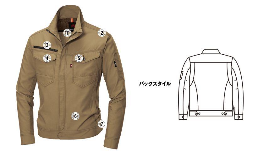 バートル 9081 [春夏用]ストレッチエアリークロス長袖ジャケット(男女兼用) 商品詳細・こだわりPOINT