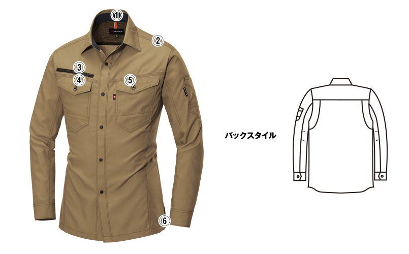 バートル 9085 ストレッチエアリークロス長袖シャツ(男女兼用) 商品詳細・こだわりPOINT