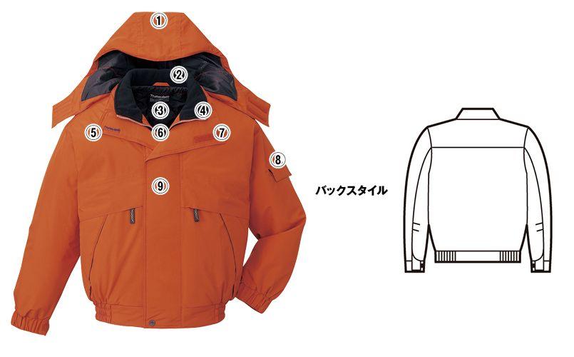 自重堂 48340 シンサレート防水防寒ブルゾン(フード付き・取り外し可能) 商品詳細・こだわりPOINT