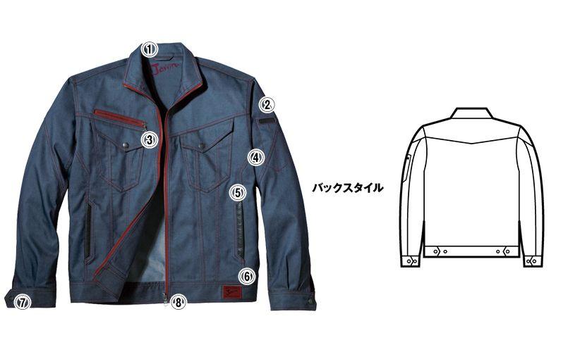 自重堂JAWIN 52400 長袖ジャンパー(新庄モデル) 商品詳細・こだわりPOINT