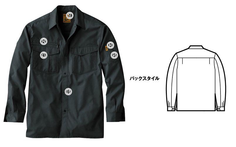 自重堂 55204 [春夏用]JAWIN 長袖シャツ 商品詳細・こだわりPOINT