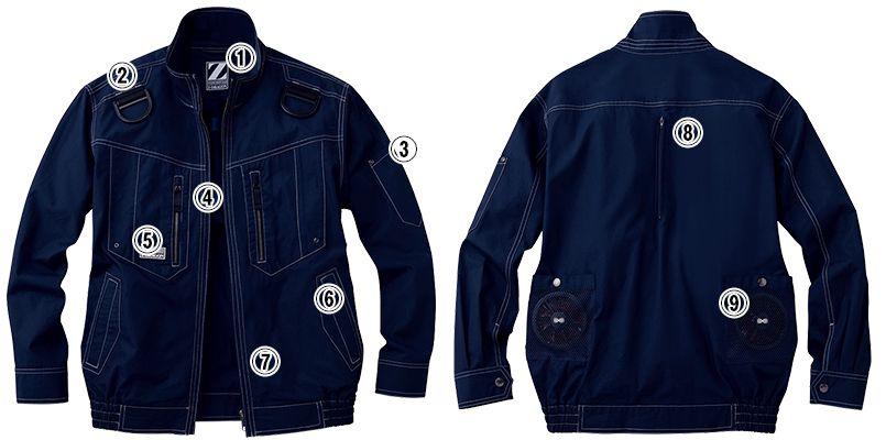 自重堂Z-DRAGON 74110 [春夏用]空調服 フルハーネス対応 綿100% 長袖ブルゾン 商品詳細・こだわりPOINT