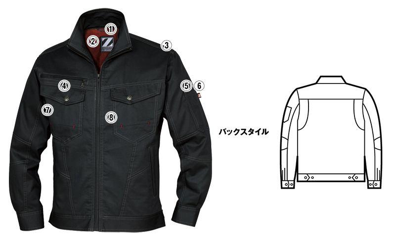 自重堂 75200 [春夏用]Z-DRAGON 綿100%長袖ジャンパー(男女兼用) 商品詳細・こだわりPOINT