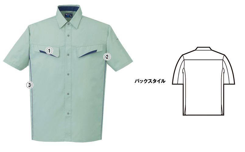 自重堂 85514 [春夏用]製品制電半袖シャツ(JIS T8118適合) 商品詳細・こだわりPOINT
