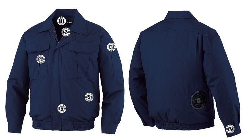 自重堂 87020SET [春夏用]空調服セット 綿100% 長袖ブルゾン 商品詳細・こだわりPOINT