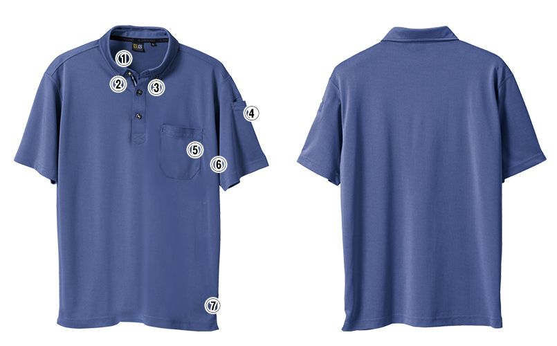 7045-51 G・GROUND 半袖ポロシャツ(胸ポケット付き) 商品詳細・こだわりPOINT