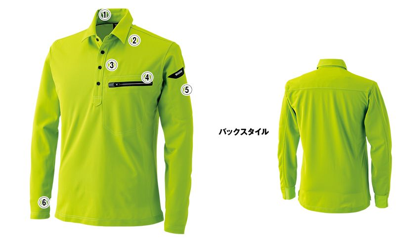 81305 TS DESIGN ES ワークニットロングポロシャツ(男女兼用) 商品詳細・こだわりPOINT