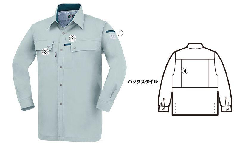 ジーベック 1553 [春夏用]クレスタ21長袖シャツ(男女兼用) 商品詳細・こだわりPOINT