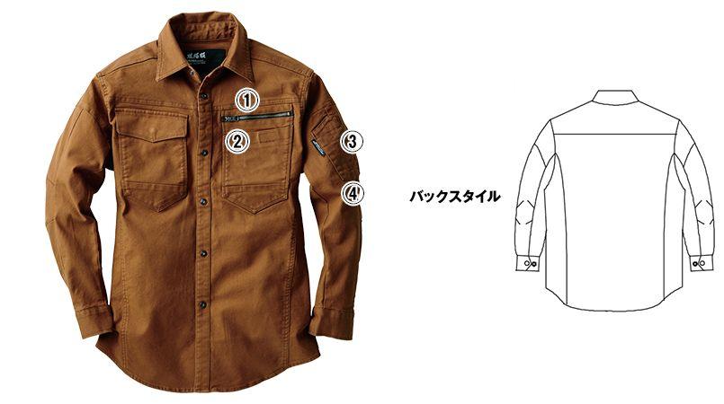 ジーベック 2174 現場服 ストレッチ長袖シャツ 商品詳細・こだわりPOINT