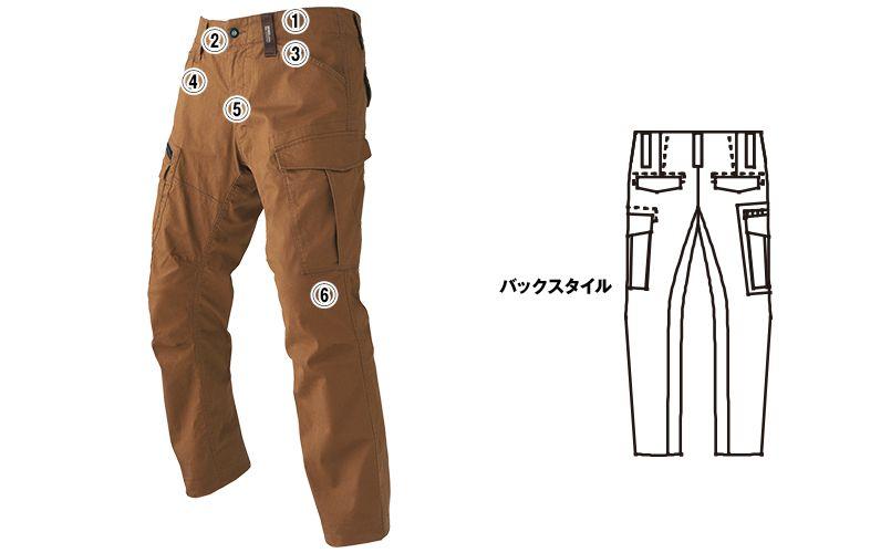 ジーベック 2276 [春夏用]現場服ストレッチカーゴパンツ 商品詳細・こだわりPOINT