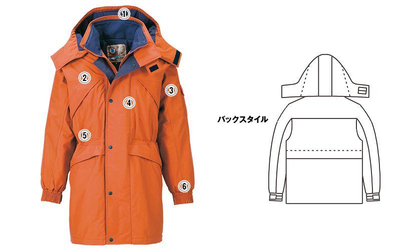 ジーベック 531 防水防寒コート 商品詳細・こだわりPOINT
