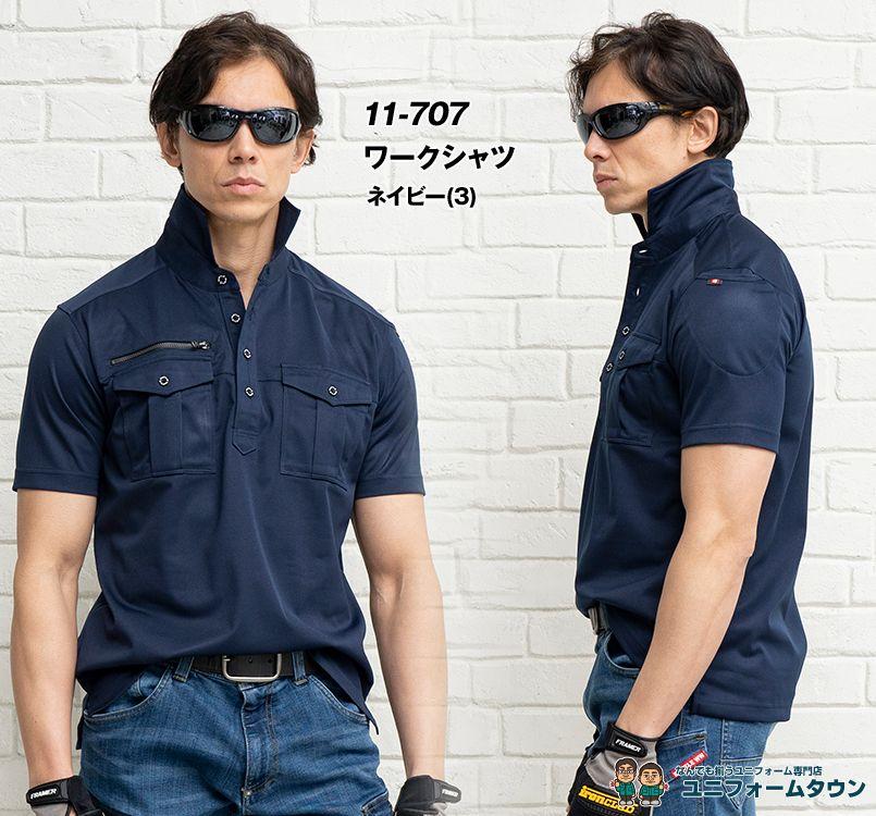 バートル バートル 707 トリコット半袖ワークシャツ(男女兼用) 11-707 トリコット半袖ワークシャツ モデル着用雰囲気1