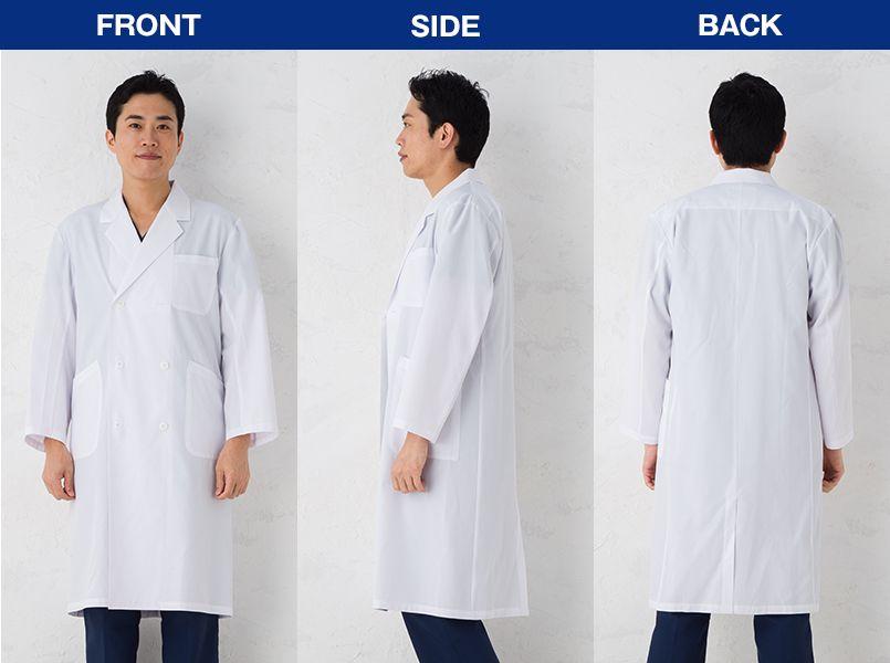 KEX5100 ナガイレーベン(nagaileben) ケックスター ダブル診察衣長袖(男性用) モデル前後(メンズ)