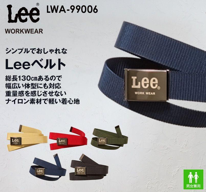Lee LWA99006 ストレッチベルト(ナイロン)
