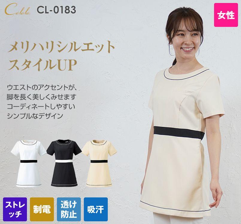 CL-0183 キャララ(Calala) チュニック 腰元ライン