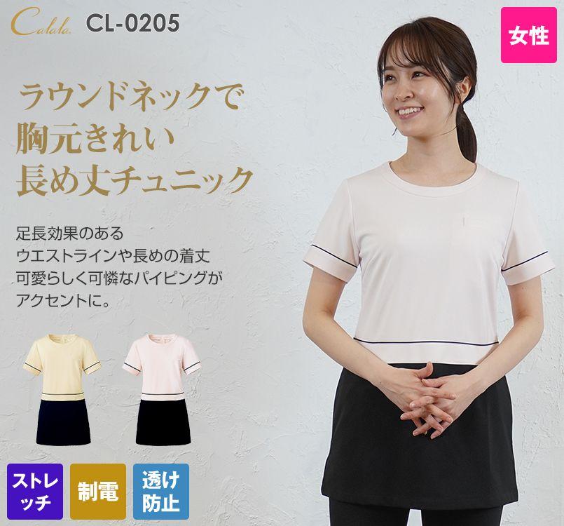 CL-0205 キャララ(Calala) チュニック 上下ツートン