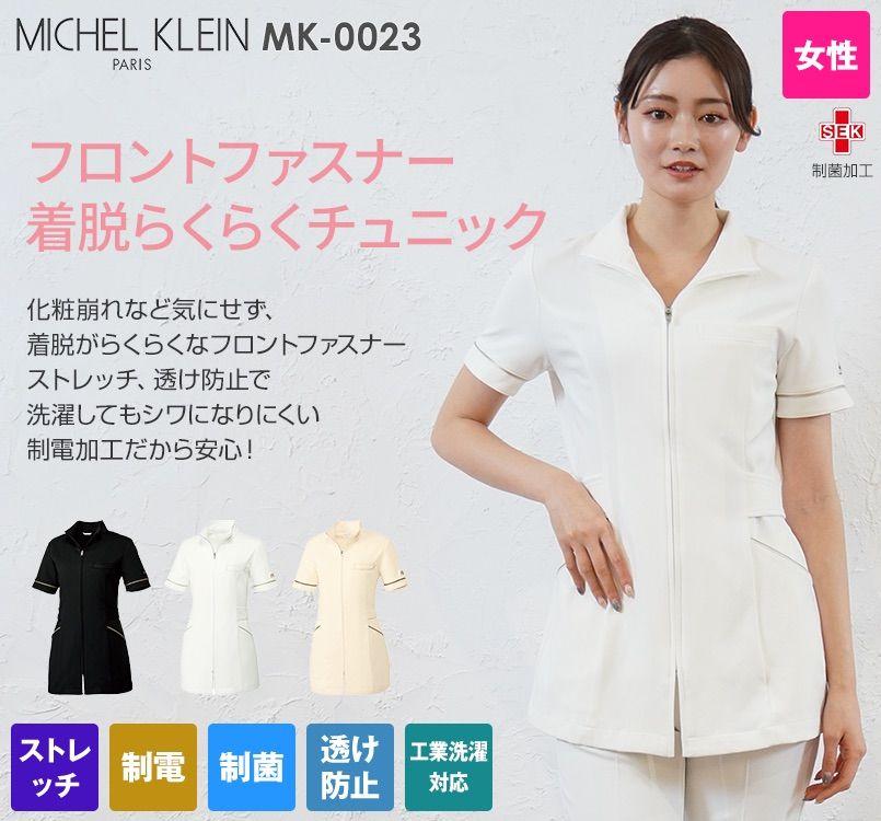 MK-0023 ミッシェルクラン(MICHEL KLEIN) チュニック