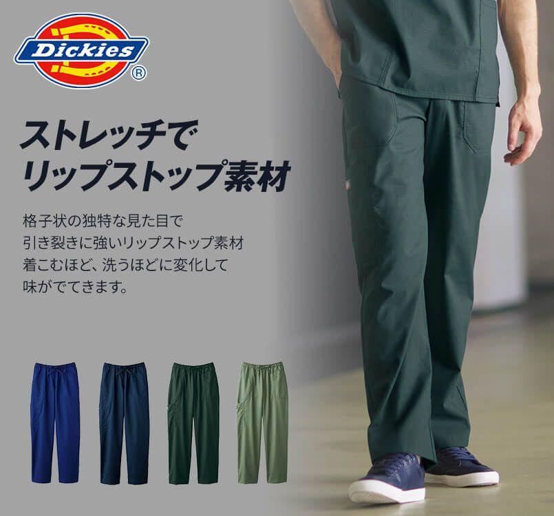 5020SC FOLK(フォーク)×Dickies ストレートパンツ 男女兼用