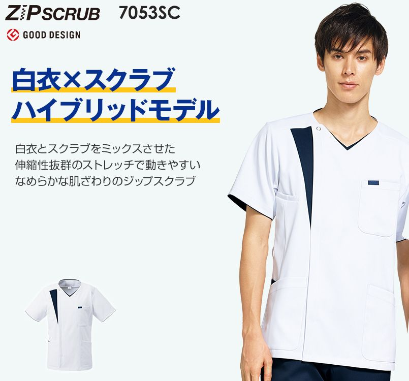 7053SC FOLK(フォーク) メンズ ジップスクラブ