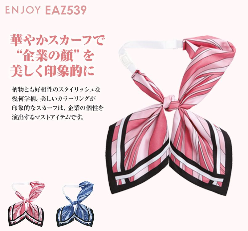 EAZ539 enjoy [通年]柄物とも好相性なスタイリッシュな幾何学柄のリボンスカーフ