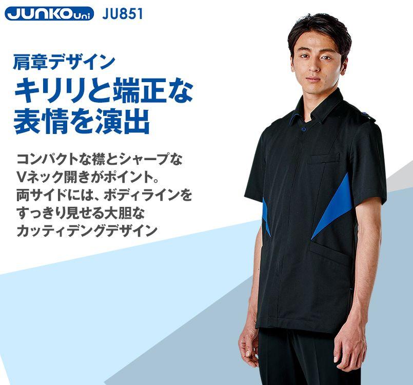 JU851 JUNKO uni メンズジャケット 襟付き