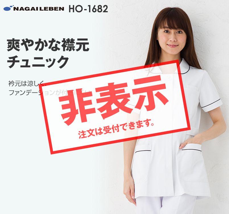 HO1682 ナガイレーベン(nagaileben) ホスパースタット ナースジャケット