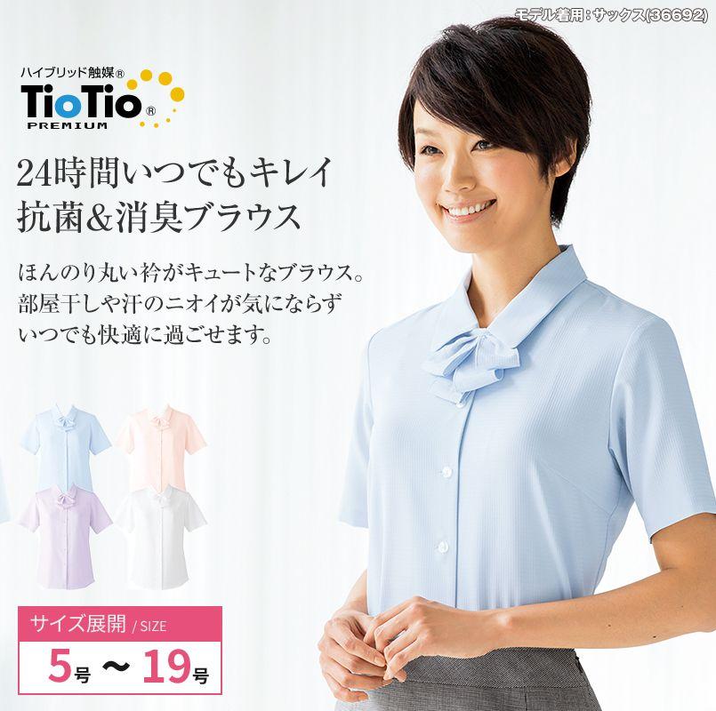 S-36692 36693 36696 36698 SELERY(セロリー) [通年]敏感肌の方も安心!清潔加工の半袖ブラウス(リボン付)