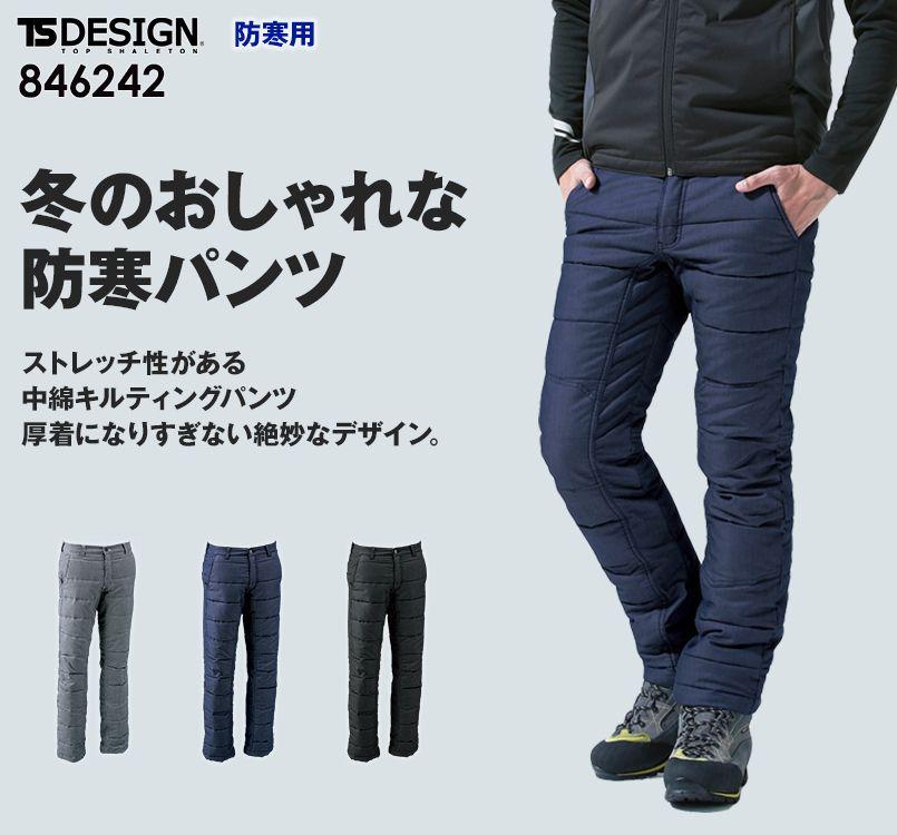 TS DESIGN 846242 防寒・ストレッチ中綿キルティングパンツ(男女兼用)