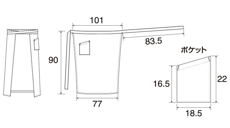 55-HS2500 ポケットサイズ