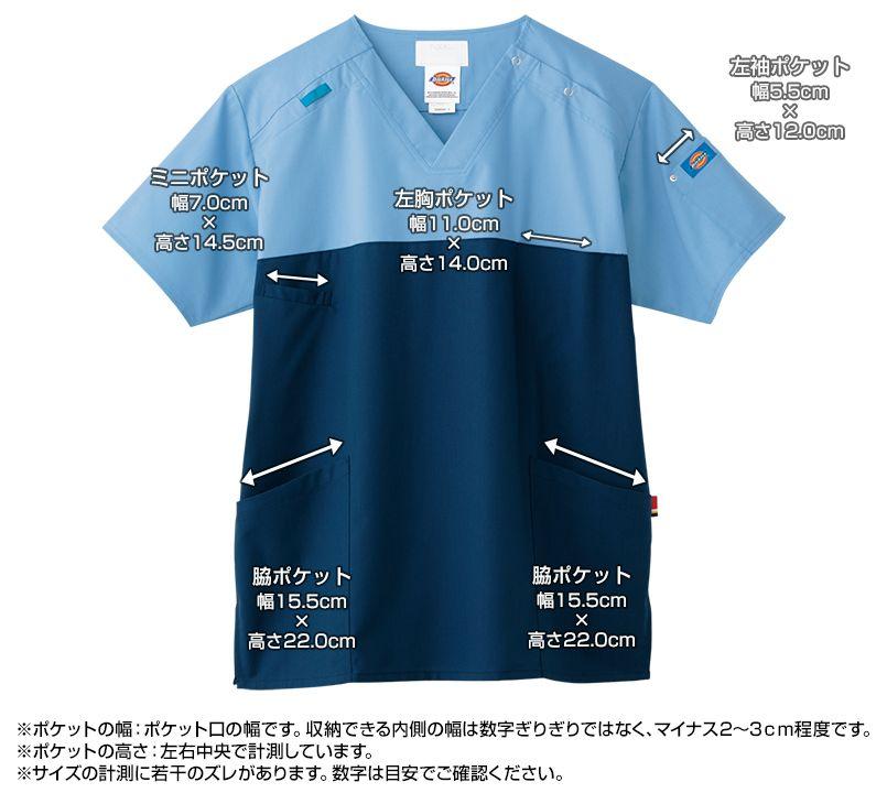 7040SC FOLK(フォーク)×Dickies スクラブ(男女兼用) ポケットサイズ