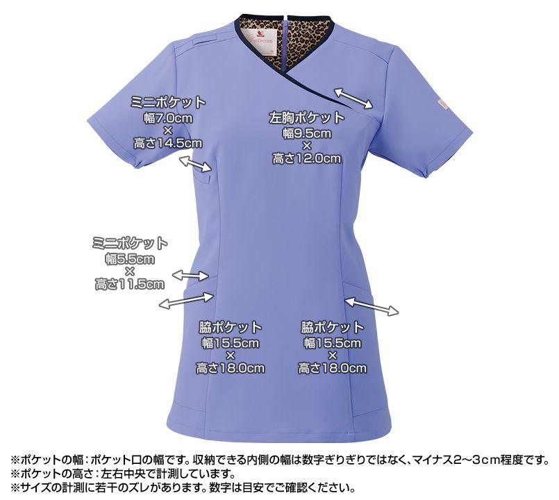 HI703 ワコール レディススクラブ(女性用) ポケットサイズ