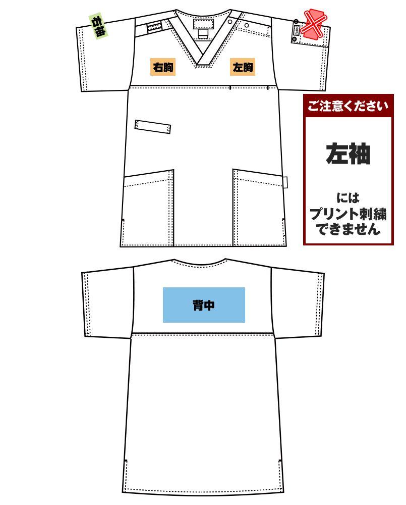 7040SC FOLK(フォーク)×Dickies スクラブ(男女兼用) プリントエリア
