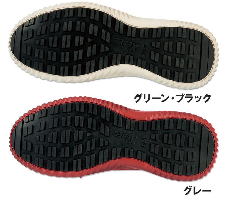 ジーベック 85145 プロスニーカー(R)  ひもタイプ スチール先芯 アウトソール・靴底