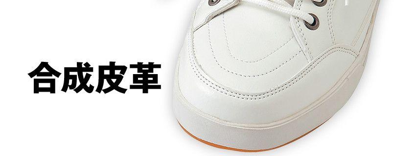 AZ51633 アイトス 安全靴[ミドルカット] スチール先芯 アッパー