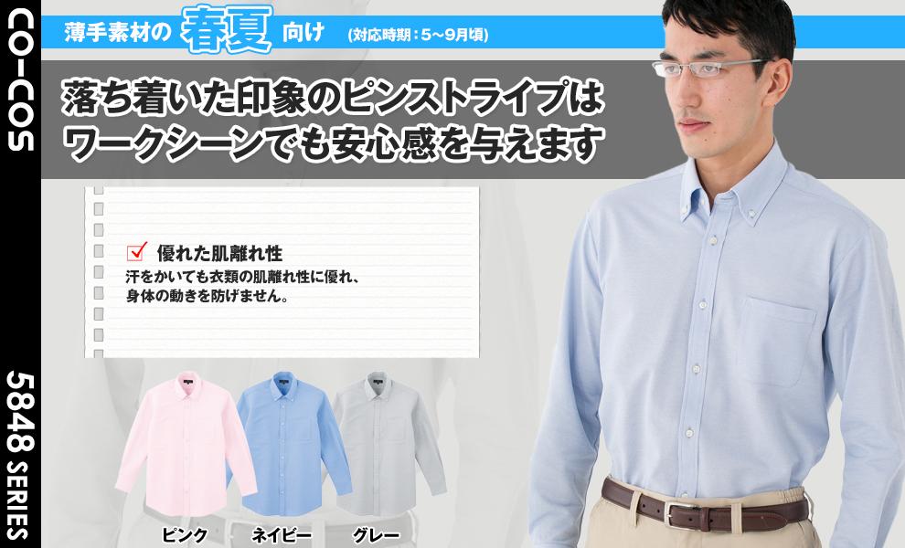 GW-48 長袖Zシャツ