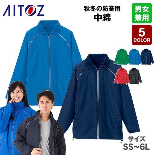 AZ-2204|リフレクトジャケット(中綿)