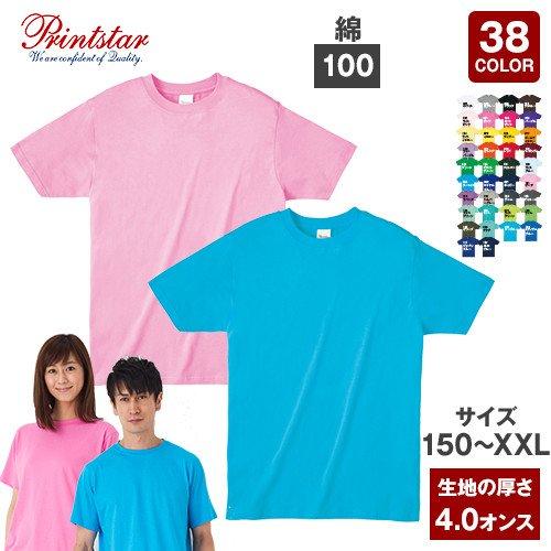 27083 ライトウェイトTシャツ