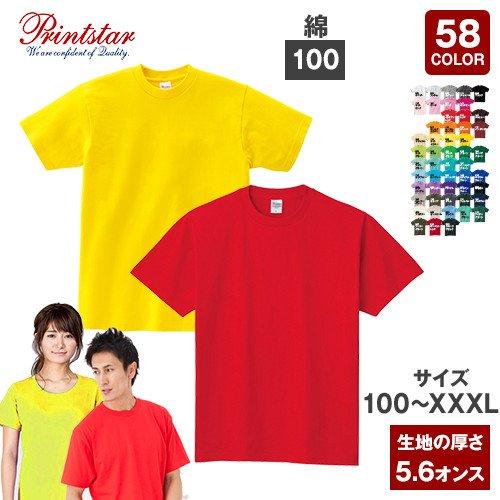 27085 ヘビーウェイトTシャツ